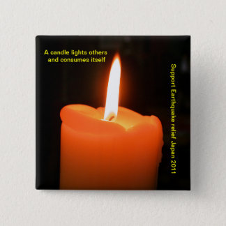 蝋燭は他をつけ、それ自身を消費します 5.1CM 正方形バッジ