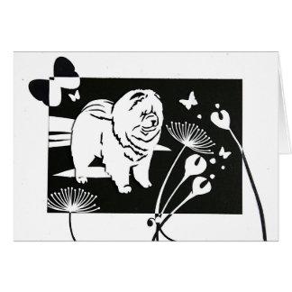 蝶は食事のpapercutの守備につきます カード