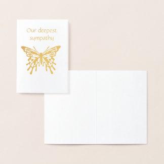 蝶 箔カード