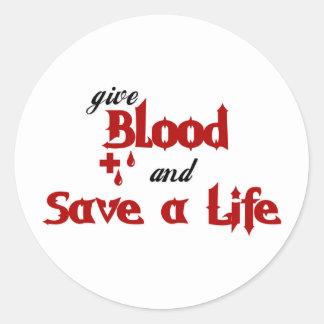 血を与え、生命を救って下さい ラウンドシール