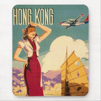 行先: 香港のレトロの写実的なマウスパッド マウスパッド