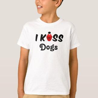 衣類の子供私は犬に接吻します Tシャツ