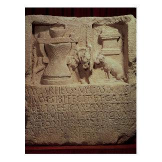 製粉業者のマーカスCareius Asisa石碑 ポストカード