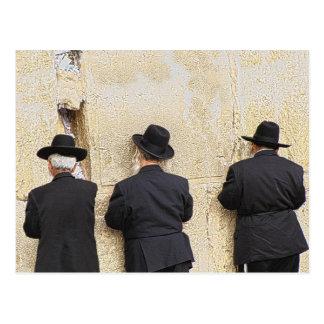 西部の壁-エルサレム ポストカード