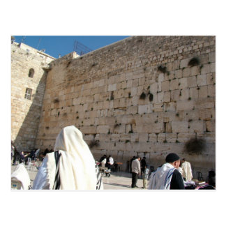 西部の壁、エルサレム ポストカード