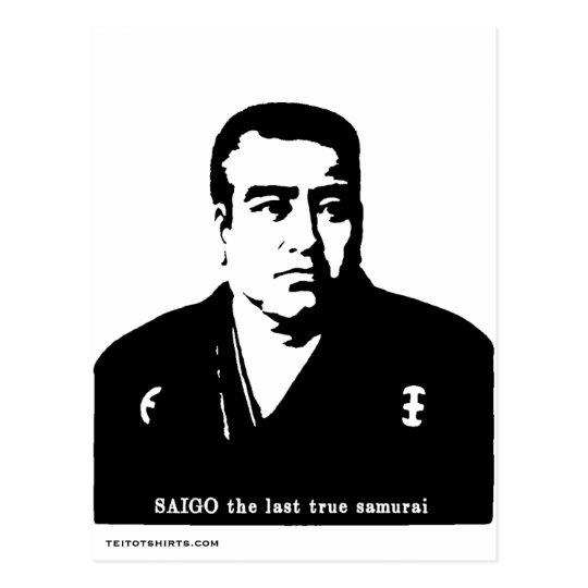 西郷隆盛 Saigo Takamori ポストカード