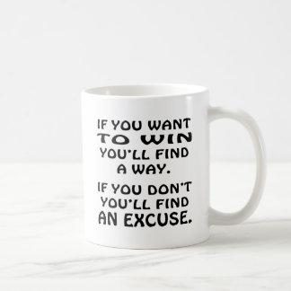 見つけます方法をそうでなかったら発見の弁解勝ちたいと思って下さい コーヒーマグカップ