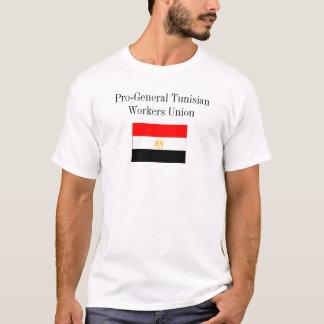 親一般的なチュニジアの労働者組合 Tシャツ
