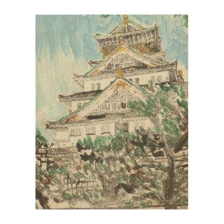 親切な大阪城のMonotypeのプリントの1つ ウッドウォールアート