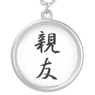 親友- Shinyuuのための日本のな漢字 シルバープレートネックレス