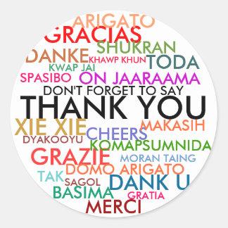 言うために感謝していしています忘れないで下さい ラウンドシール