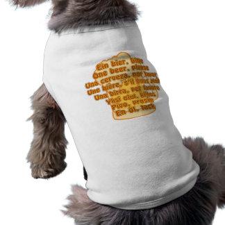 言語ペット衣類のビール ペット服