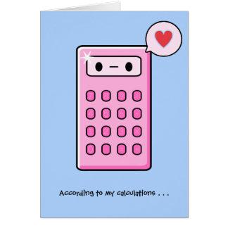 計算機愛 カード