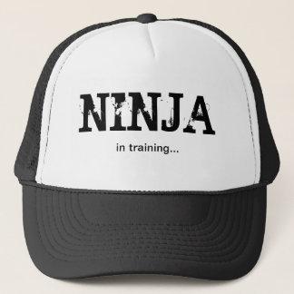 訓練の忍者… キャップ