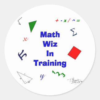 訓練の数学Wiz ラウンドシール