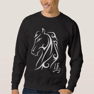 記号を用いる馬ライトデザインのワイシャツの年 スウェットシャツ