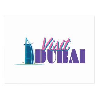 訪問ドバイ ポストカード