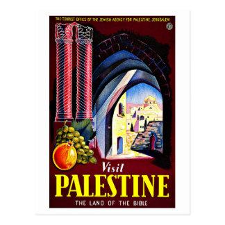 訪問パレスチナ聖書の土地 ポストカード
