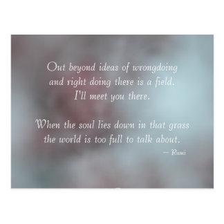 許容Rumiの引用文 ポストカード