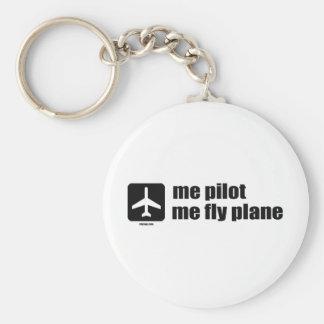 試験私私はえの飛行機 キーホルダー
