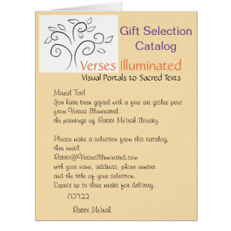 詩はギフトの選択カタログを照らしました カード