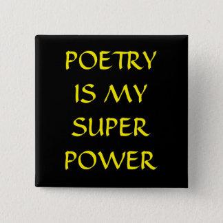 詩歌は私の軍事大国ボタンです 5.1CM 正方形バッジ