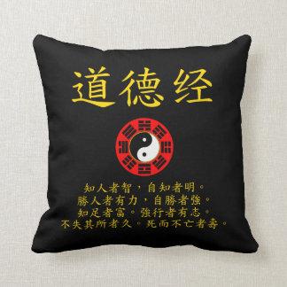 詩33 Dao De Jing Pillow - Thyselfを知って下さい クッション