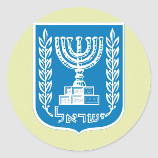 詳細イスラエル共和国の紋章付き外衣 ラウンドシール