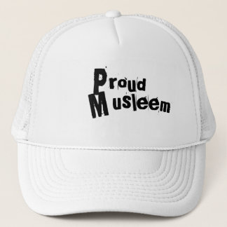 誇りを持ったなイスラム教の帽子 キャップ
