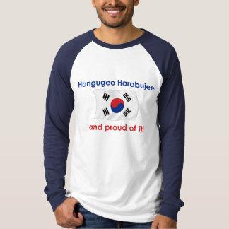 誇りを持ったなHangugeo Harabujee (祖父) Tシャツ