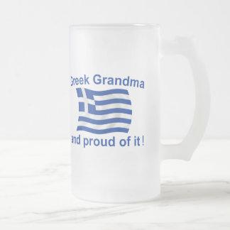誇り高いギリシャの祖母 フロストグラスビールジョッキ