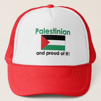 誇り高いパレスチナ人 キャップ