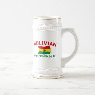 誇り高いボリビア人 ビールジョッキ