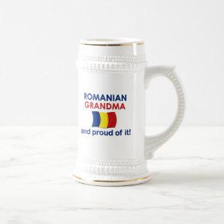 誇り高いルーマニアの祖母 ビールジョッキ