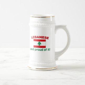 誇り高いレバノン人 ビールジョッキ