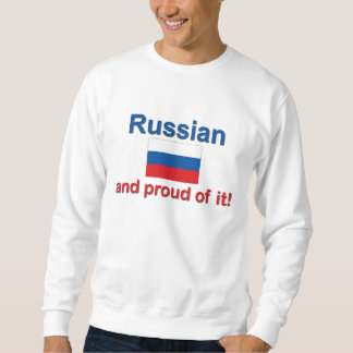 誇り高いロシア語 スウェットシャツ