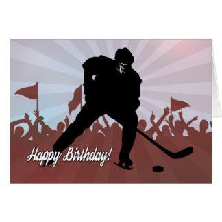 誕生日のためのシルエットのホッケー選手 カード