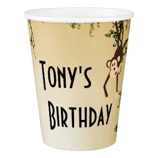 誕生日のパーティの招待状のライオンのチータ猿 紙コップ