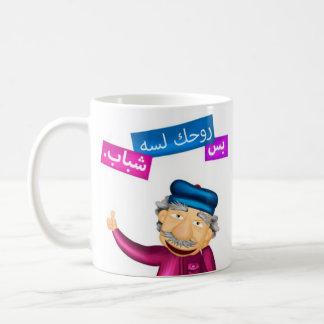 誕生日のマグ: まだより古いですしかしあなたの精神若者は コーヒーマグカップ