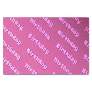 誕生日(ピンク) 薄葉紙