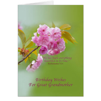 誕生日、曾祖母、桜 カード