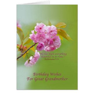 誕生日、曾祖母、桜 グリーティングカード