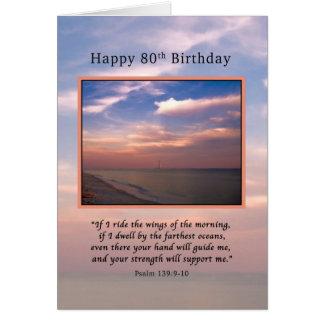 誕生日、第80の宗教ビーチの日の出 カード