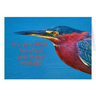 誕生日、第86緑の鷲の鳥 グリーティングカード