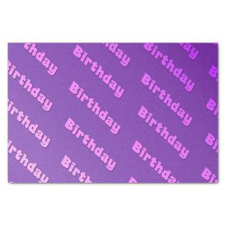 誕生日(紫色) 薄葉紙