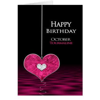 誕生日- Birthstone - 10月-電気石 グリーティングカード