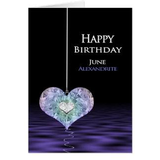 誕生日- Birthstone - 6月のAlexandrite グリーティングカード