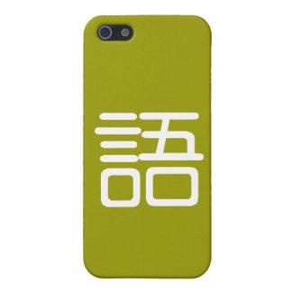 語、言語 iPhone 5 カバー