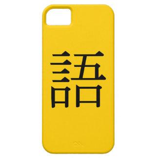 語、言語 iPhone SE/5/5s ケース