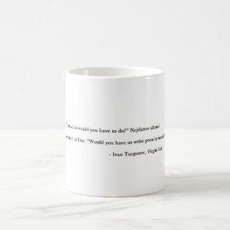 説教じみている小説 コーヒーマグカップ